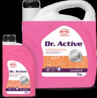 Sintec Автошампунь Dr. Active Classic5кг