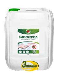 Антисептик для рук БИОСТЕРОЛ 10 л. Цена указана за 1 штуку при покупке от 1 тонны, включая НДС