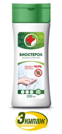 Антисептик для рук БИОСТЕРОЛ 200 мл.   Цена указана за 1 штуку при покупке от 1 тонны, включая НДС