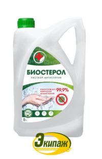 Антисептик для рук БИОСТЕРОЛ 5 л. Цена указана за 1 штуку при покупке от 1 тонны, включая НДС