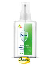 Средство дезинфицирующее (кожный антисептик) Bestol 60мл спрей