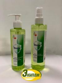 Средство дезинфицирующее (кожный антисептик) Bestol (Жидкость) спрей 200 мл.