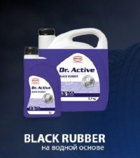 "Sintec Dr. Active Полироль для шин ""Black Rubber""   5,7 кг"