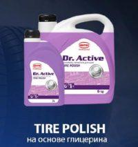 """Sintec Dr. Active Полироль чернитель шин  """"Tire Polish""""    1л"""